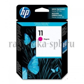 Color Ink-cartridge HP N11 (C4837A, Magenta) для BIJ 1100/2200/2300/2600