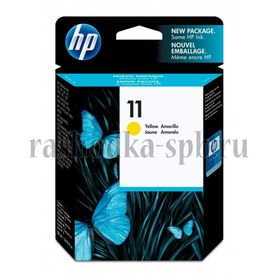 Color Ink-cartridge HP N11 (C4838A, Yellow) для BIJ 1100/2200/2300/2600